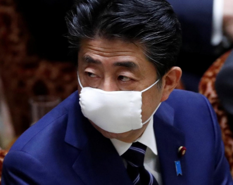 Japan PM to declare state of emergency of up to six months - media