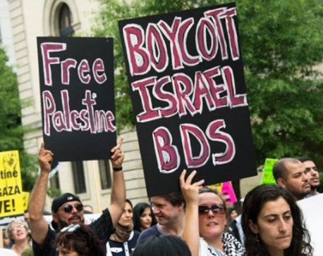 BDS Victory: Irish Senate approves bill boycotting Israeli settlement goods