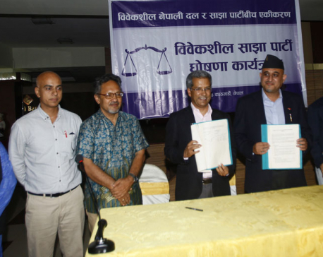 Bibeksheel Sajha Party launched