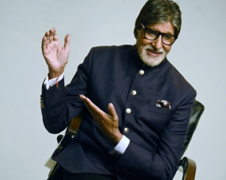 Amitabh Bachchan accepts that he has nothing to tweet about!