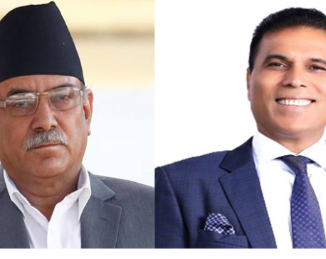 Puspa Kamal Dahal leads more than 2 thousand votes