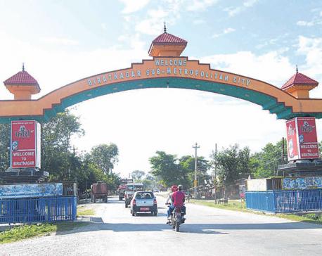 NC continues to lead  in Biratnagar Metropolis