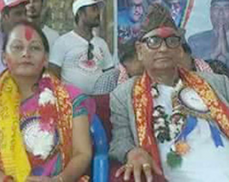 UML clinches mayoral and deputy mayoral posts in Birtamod Municipality