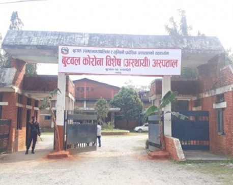Butwal patient tested negative for COVID-19