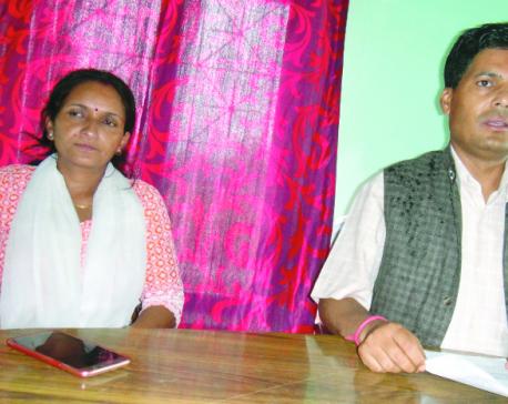 Birendranagar municipality announces innovative programs