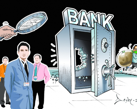 Banks' new threat: Their own employees