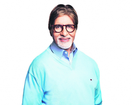 Big B to play slum FOOTBALL founder