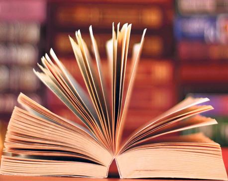 Do not tax books