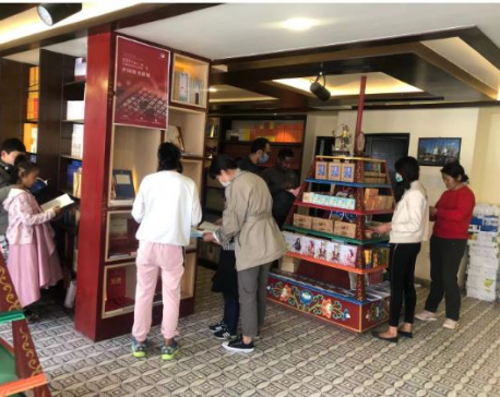 """Overseas Chinese Bookstores' Joint Book Exhibition"" concluded in Kathmandu"