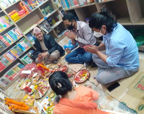 Dream Book House opens in Kupondole