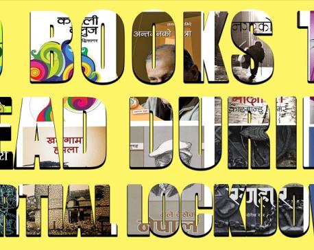 10 good reads during lockdown