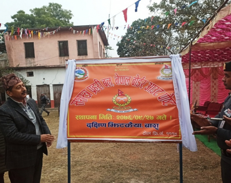 Newly constructed APF border outpost inaugurated in Bara along Nepal-India border