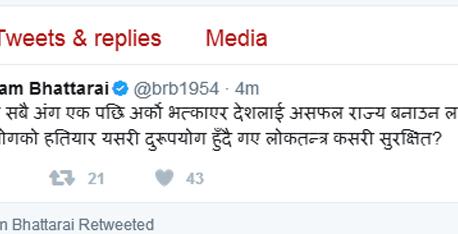 Dr. Bhattarai condemns impeachment motion against CJ