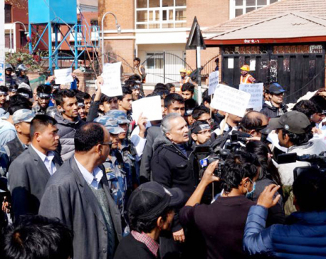 Ex-PM Bhattarai takes to streets in support of Dr KC