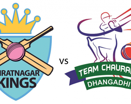 Brt Kings sets 128-run target for Dhangadhi Team Chauraha