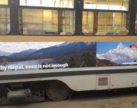 Nepal advertised on Brussels buses
