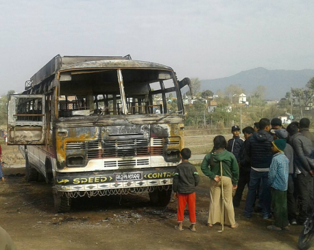 One person died  in bus fire