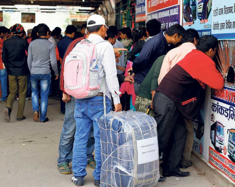 Pre-booking of bus tickets for Dashain still uncertain