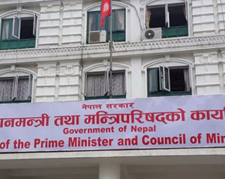 PM Oli to reshuffle cabinet today