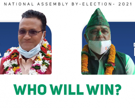 Voting for vacant National Assembly seat concludes, vote-count to begin shortly