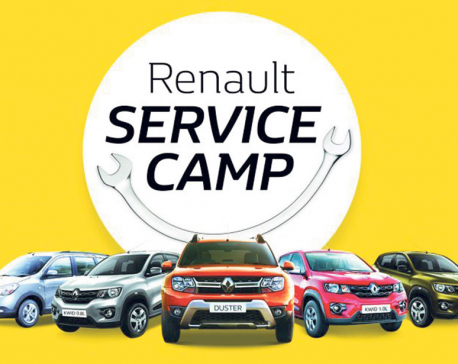 Service camp for Renault cars