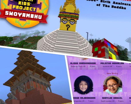 A Virtual Nepali Heritage built by British-Nepali Kids during the Lockdown