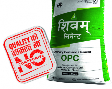 Shivam Cements starts 'No Compromise' campaign