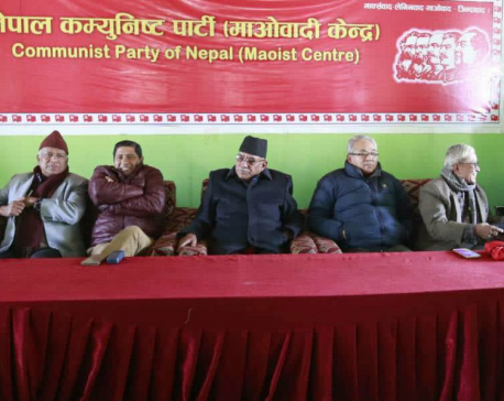 CPN Maoist Center to dwell on political scenario