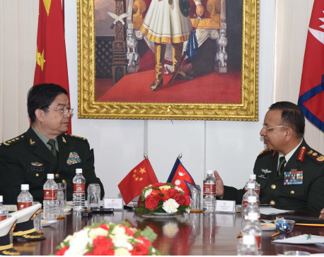 Meeting between Chang and CoAS concludes