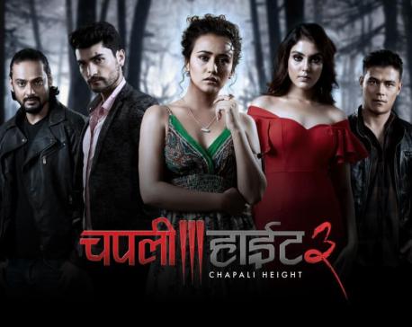 Swastima Khadka featuring in 'Chapali Height 3'