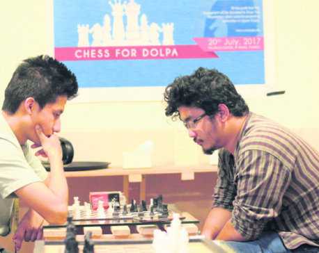 Chess tournament for education