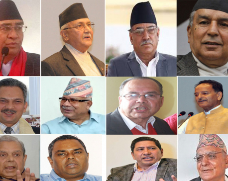 Nepal likely to have aging chief executive yet again
