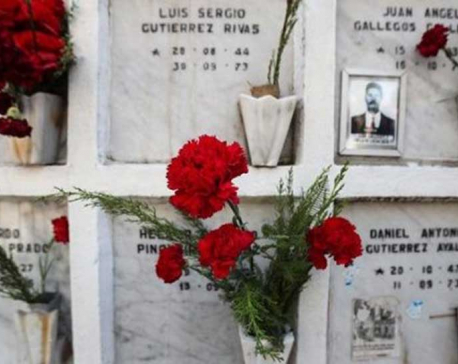 Chile: Pinochet victims honored during march
