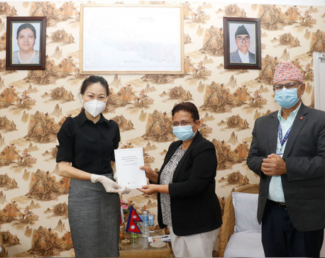 Chinese ambassador calls on Minister Bhusal
