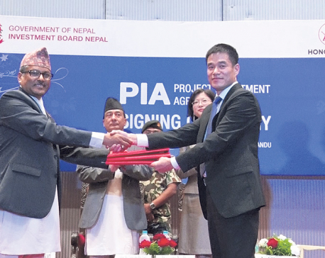 Chinese firm brings largest FDI in Nepal's manufacturing sector
