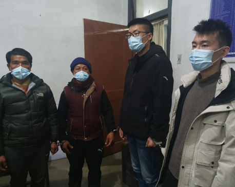 Four arrested for kidnapping Chinese nationals from Kathmandu