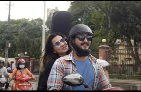 """Chini Kam Rang Kada"" released via Amazon Prime video"