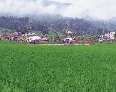 Nine choppers make 'safe landing' due to bad weather