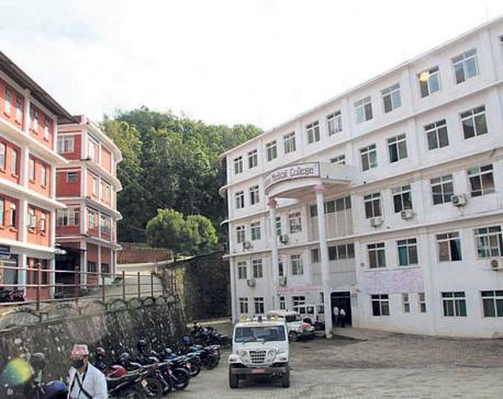 Citing losses, Lumbini Medical College exits safe motherhood program