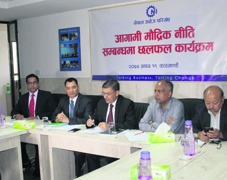 CNI for channelizing govt treasury surplus into banking system