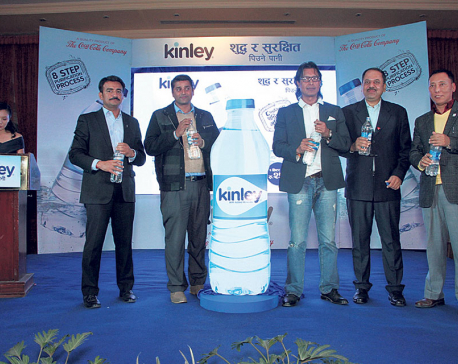 Coca-Cola Nepal launches Kinley drinking water
