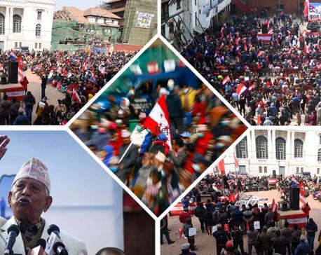 IN PICS: NC's protest rally in Kathmandu's Basantapur