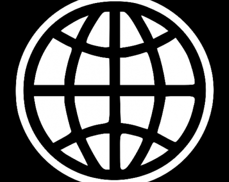 World Bank says decision conforms to procurement policies