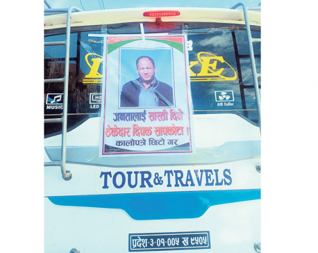 Enraged locals paste contractor's pictures on buses and at public places