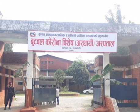 Three more die of COVID-19 in Rupandehi