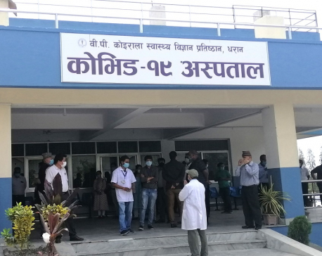 CIAA launches probe into irregularity at COVID-19 hospital of BPKIHS, Dharan