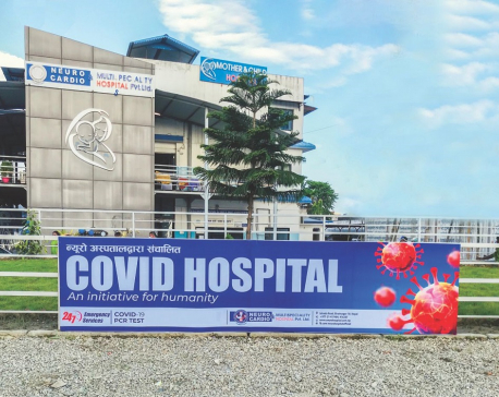 Private hospital in Biratnagar offers free of cost treatment to COVID-19 patients