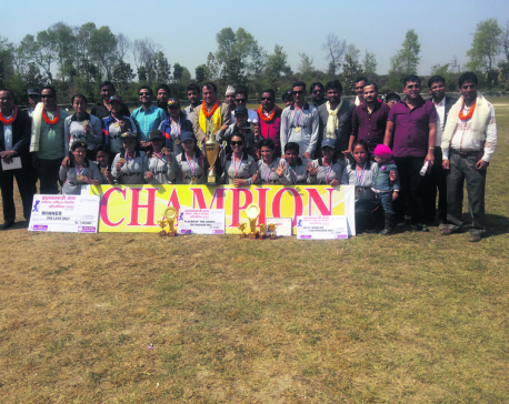 APF crowned PM Cup Women's cricket champion