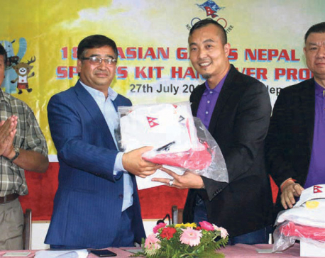 Chinese corporation sponsors Nepali Asian Games team
