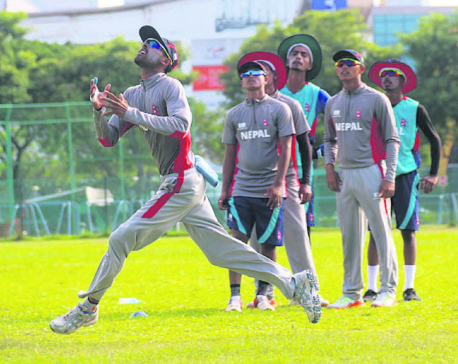Nepal beginning U-19 cricket world cup qualifiers today